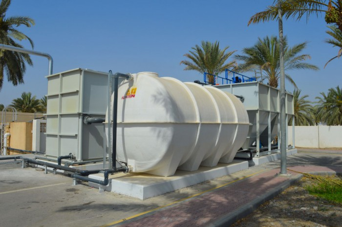 MBBR Sewage Treatment Plant at Seeb
